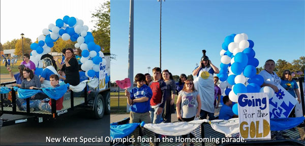 2017-Homecoming-Float